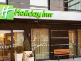 Нова Година 2020 в хотел Холидей Ин, Пловдив