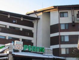 Нова Година 2020 в Хотел Пирин, Банско