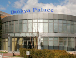 Нова година 2020 в хотел Банкя Палас 4*