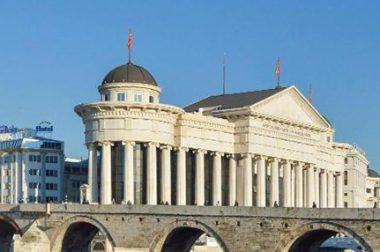 Нова Година 2020 в SPA HOTEL MARRIOTT  5*, Скопие